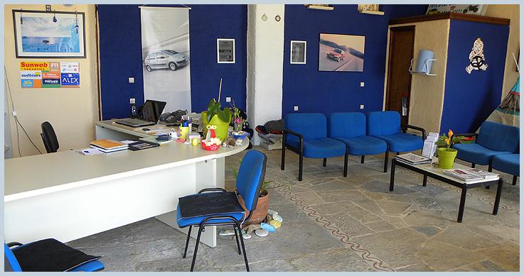 action-samos-office
